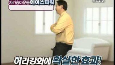Korean Horse Riding Fitness